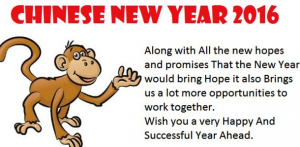 Chinese New Year 2016 (besthappynewyear.com).png